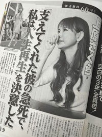 syujyo0426.jpg