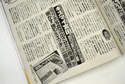 syujyo1001.jpg