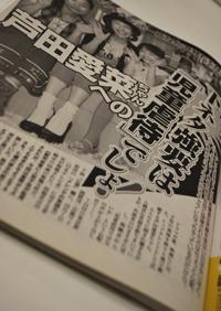 syukanjyosei1101.jpg