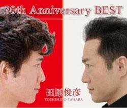 taharatoshihiko02.jpg