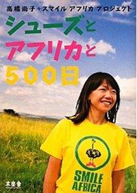 takahashinaoko.jpg