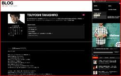 takasshirotsuyoshi-blog.jpg