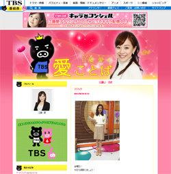 tbs-kaido.jpg