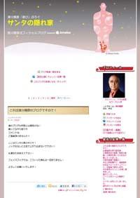 tsugawamasahiko.jpg