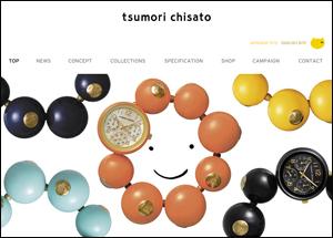 tsumori.jpg