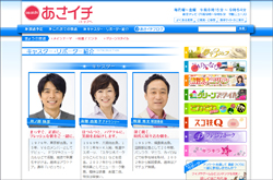 udoyumi.jpg