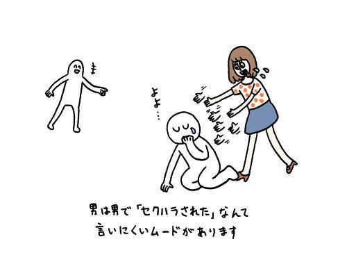 umanaiwoman19.jpg