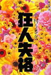 usagi-book.jpg