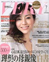 「VERY」創刊15周年記念号に落とされた、桐野夏生という爆弾