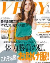 「VERY」の細部ににじみ出る、お受験ママのファッションと受験校のヒエラルキー