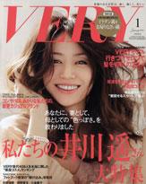 「VERY」読者の魂を救うのは、女神・井川遥とアイドル・イケダン