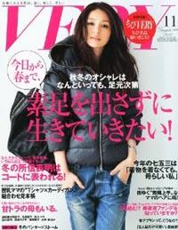 very201211.jpg