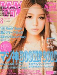 vivi201008-1.jpg