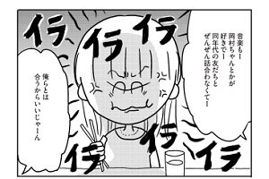 watashi1.jpg