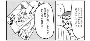 watashi2.jpg