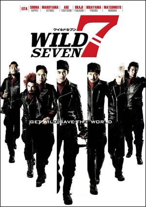 wild7_dvd.jpg
