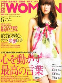 woman1106.jpg