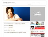 woman_oguri_big.jpg