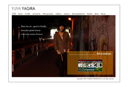 yagira-2.jpg
