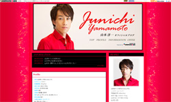 yamamotojyunichi-prof.jpg