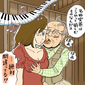 yarikirenaihanashi02.jpg