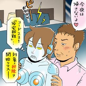 yarikirenaihanashi03.jpg