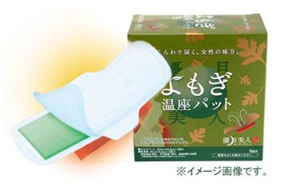 yomogi-napkin.jpg