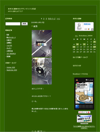 yonemura.jpg