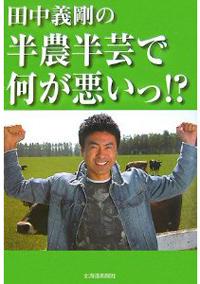 yoshitake.jpg