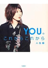 you-book.jpg