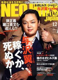 yozawa-book.jpg