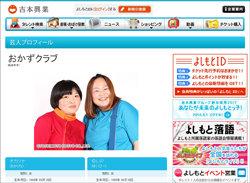 yuipnookazukurabu.jpg
