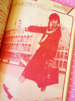 yukashina-gal.jpg