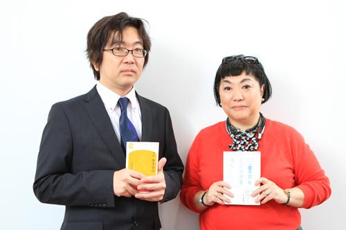 yuyama-tanaka1.jpg