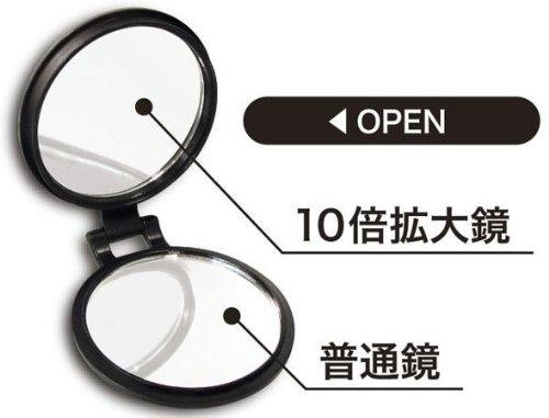 zoomup_mirror.jpg