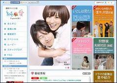 zyuntoitoshi_hp.jpg