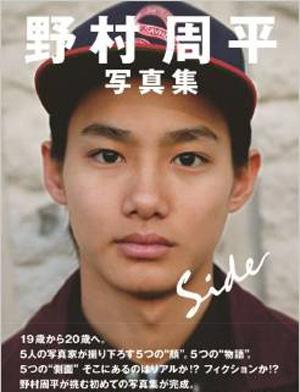 お笑い芸人イケメンランキングTOP35【2020 ...