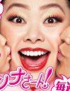 渡辺直美『カンナさーん!』12.0%の好発進も……ネット上は「シシド・カフカ」批判の嵐に!!
