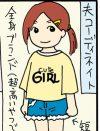大ショック!! 娘の常連服ブランドが終了……ZARAとH&Mのキッズ服ってどうですか?
