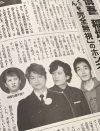 """『72時間ホンネテレビ』のジャニーズ""""忖度""""を元SMAP3人の責任にする「女性セブン」"""