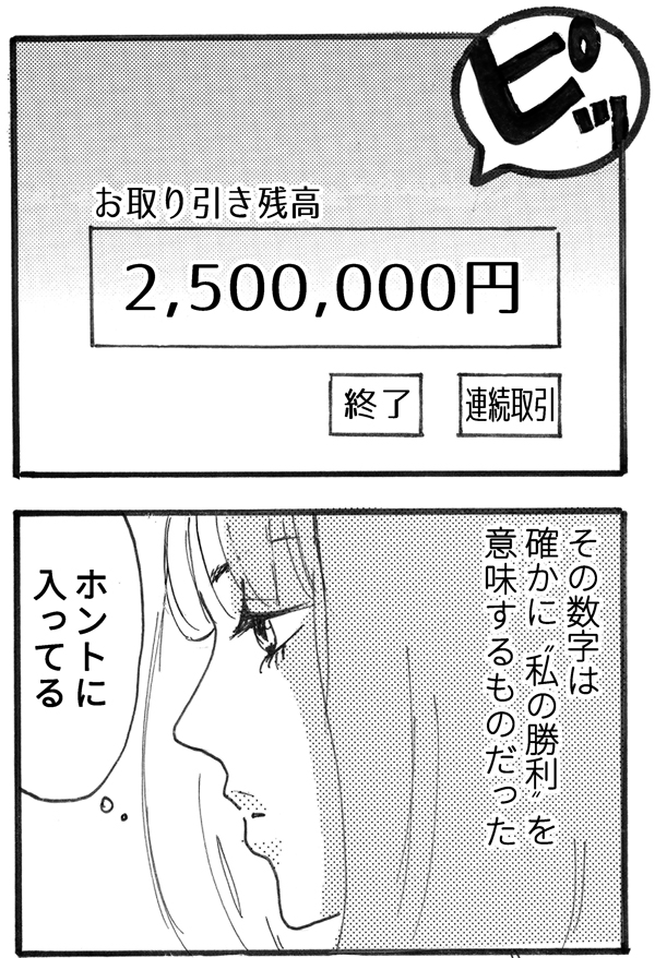 001-1-600