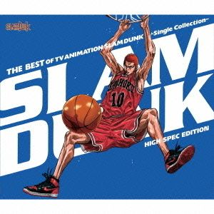 THE BEST OF TV ANIMATION SLAM DUNK?Single Collection?HIGH SPEC EDITION