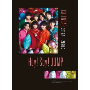 Hey! Say! JUMP 伊野尾慧とメンバーは仲悪い ...
