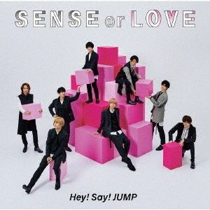 Hey! Say! JUMP/SENSE or LOVE(通常盤)
