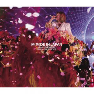 ayumi hamasaki ARENA TOUR 2016 A ~M(A(ロゴ表記))DE IN JAPAN~【Blu-ray】