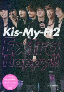 Kis-My-Ft2 Extra Happy!!