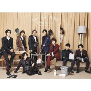 Hey! Say! JUMP/「愛だけがすべて -What do you want?-」 【初回限定盤 2 (ミタゾノ盤)】