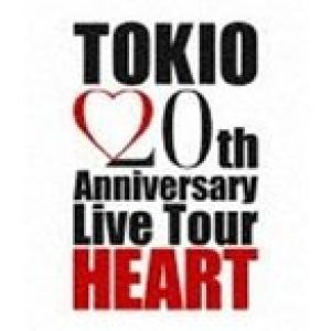 <BLU-R> TOKIO / TOKIO 20th Anniversary Live Tour HEART
