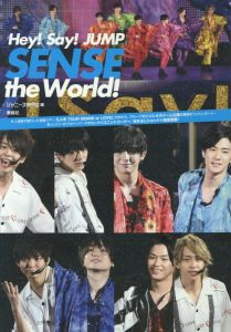 Hey! Say! JUMP SENSE the World!