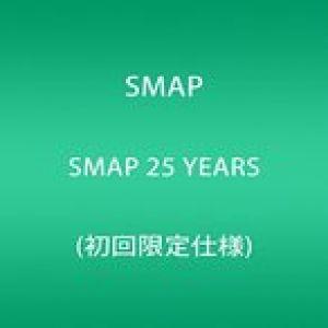 SMAP解散にコメントした有名人の発言まとめ ...